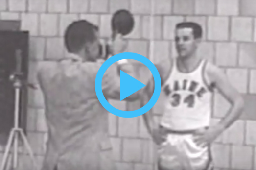 Maine Basketball Hall of Fame | Inaugural Video